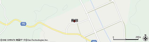 新潟県長岡市梅田周辺の地図
