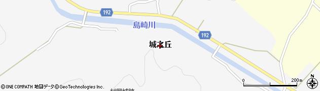 新潟県長岡市城之丘周辺の地図