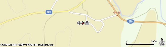 新潟県三条市牛ケ首周辺の地図