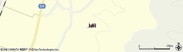 新潟県長岡市上桐周辺の地図