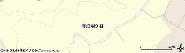 新潟県長岡市寺泊明ケ谷周辺の地図