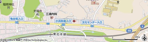 きくち接骨院周辺の地図