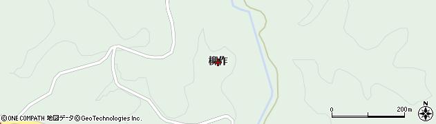 福島県二本松市太田(柳作)周辺の地図