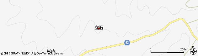 福島県二本松市針道(立石)周辺の地図