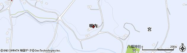 福島県二本松市上川崎(明内)周辺の地図