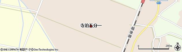 新潟県長岡市寺泊五分一周辺の地図