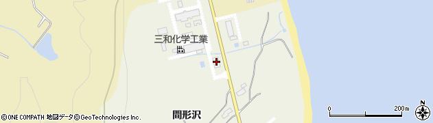 福島県南相馬市原町区小浜間形沢周辺の地図