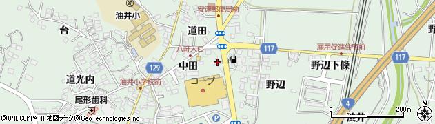 ひらいしやクリーニング 安達店周辺の地図