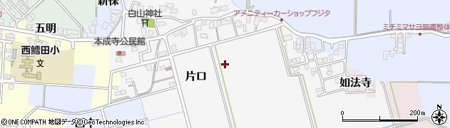 新潟県三条市片口周辺の地図