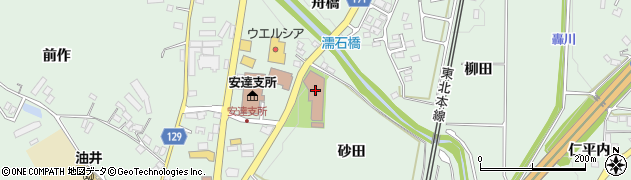 二本松市役所市民部 健康増進課・安達保健福祉センター・予防係周辺の地図