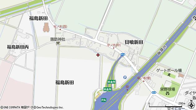 〒959-1146 新潟県三条市半ノ木の地図