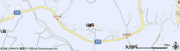 福島県二本松市上川崎(山崎)周辺の地図