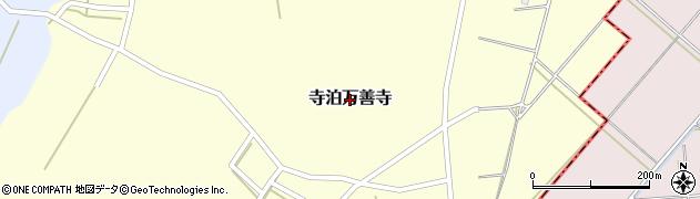 新潟県長岡市寺泊万善寺周辺の地図