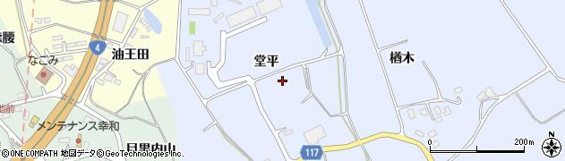 福島県二本松市上川崎(堂平)周辺の地図