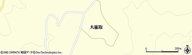 福島県二本松市木幡(大実取)周辺の地図