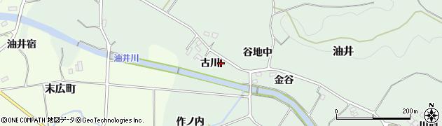 福島県二本松市油井(古川)周辺の地図