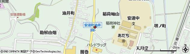 ゆいまある(有限責任事業組合)周辺の地図