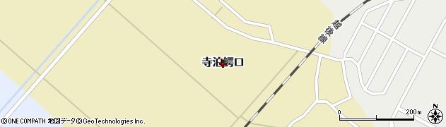 新潟県長岡市寺泊鰐口周辺の地図