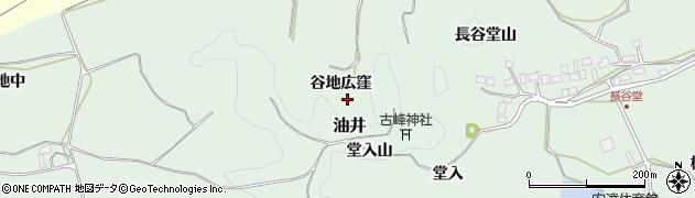福島県二本松市油井(谷地広窪)周辺の地図