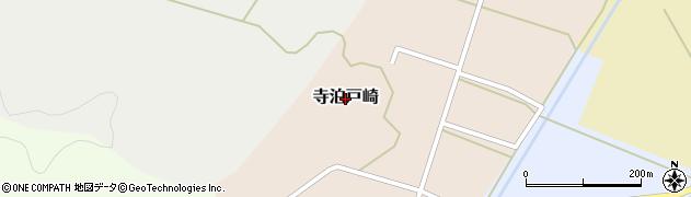 新潟県長岡市寺泊戸崎周辺の地図