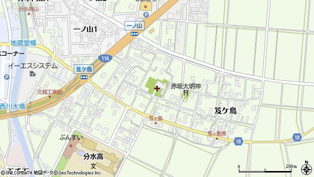 〒959-0113 新潟県燕市笈ケ島の地図