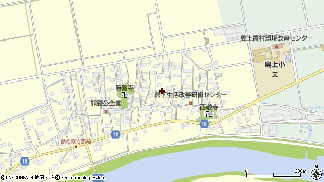 〒959-0112 新潟県燕市熊森の地図