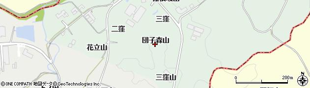 福島県二本松市下川崎(団子森山)周辺の地図