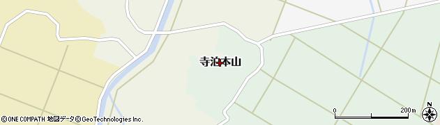 新潟県長岡市寺泊本山周辺の地図
