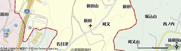 福島県福島市松川町下川崎(新田)周辺の地図