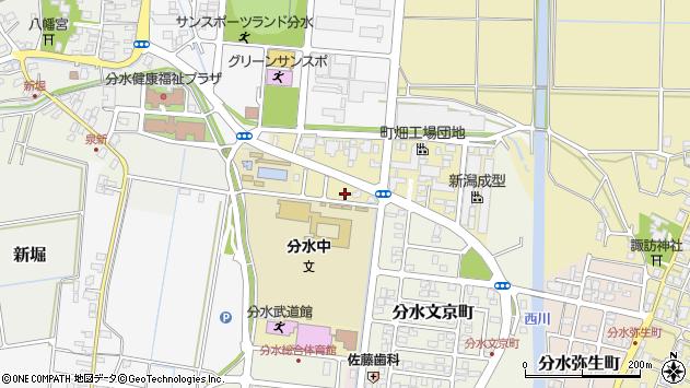 〒959-0109 新潟県燕市分水向陽の地図
