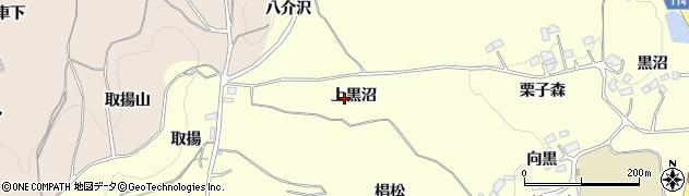 福島県二本松市渋川(上黒沼)周辺の地図