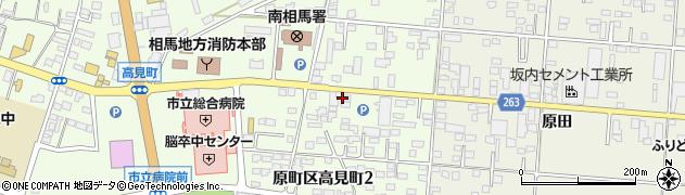アストモスリテイリング株式会社 東北カンパニー・相双営業所周辺の地図