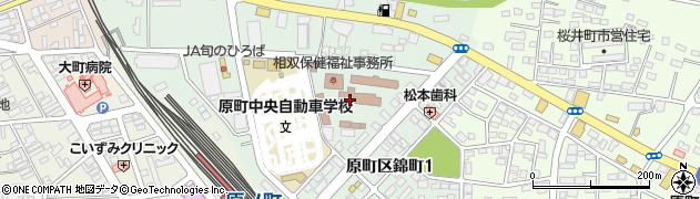 福島県南相馬合同庁舎 相双保健福祉事務所・健康福祉部・保健福祉課・障がい者支援チーム周辺の地図
