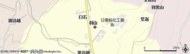 福島県二本松市渋川(羽山)周辺の地図