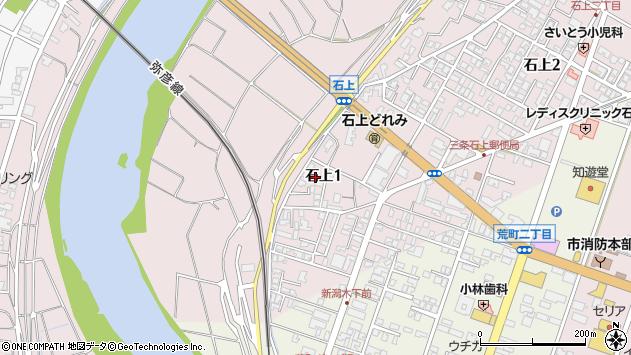 〒955-0084 新潟県三条市石上の地図
