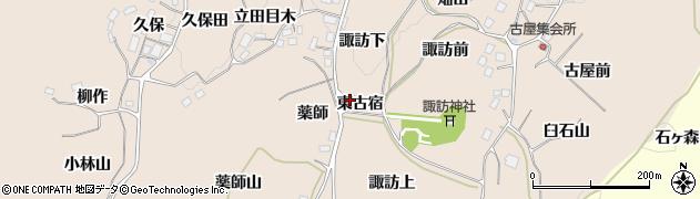 福島県二本松市吉倉(東古宿)周辺の地図