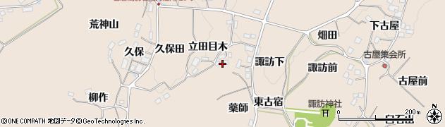福島県二本松市吉倉(立田目木)周辺の地図