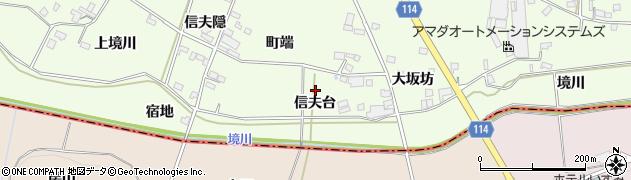 福島県福島市松川町(信夫台)周辺の地図