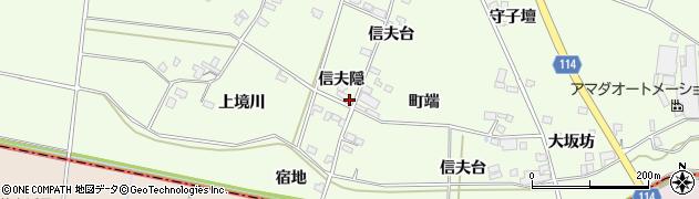 福島県福島市松川町(信夫隠)周辺の地図