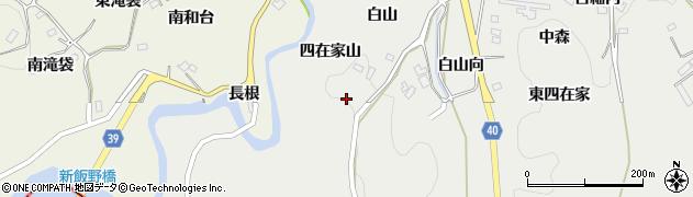 福島県福島市飯野町(白山)周辺の地図