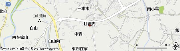 福島県福島市飯野町(目細内)周辺の地図