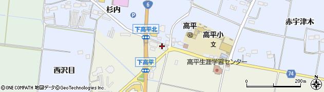 福島県南相馬市原町区下高平雁明周辺の地図