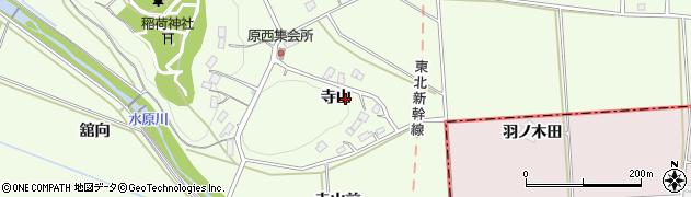 福島県福島市松川町(寺山)周辺の地図