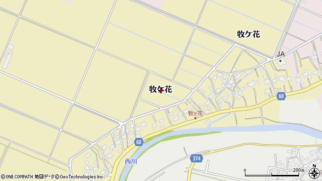 〒959-0102 新潟県燕市牧ケ花の地図