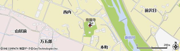 泉龍寺周辺の地図