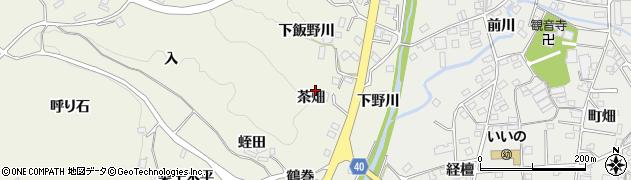 福島県福島市飯野町明治(茶畑)周辺の地図