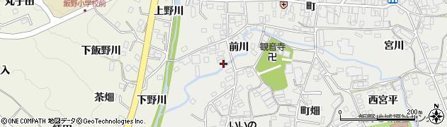 福島県福島市飯野町(前川)周辺の地図