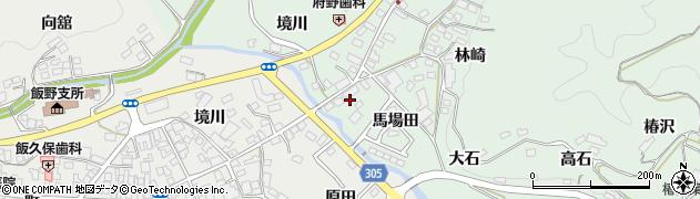 福島県福島市飯野町大久保(馬場田)周辺の地図