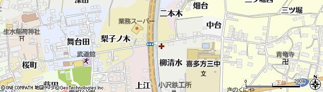 有限会社三共ルーフ周辺の地図