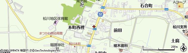 福島県福島市松川町(本町)周辺の地図